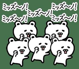The sticker of Mizuno dedicated sticker #11878103