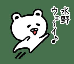 The sticker of Mizuno dedicated sticker #11878104