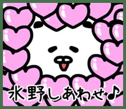 The sticker of Mizuno dedicated sticker #11878119