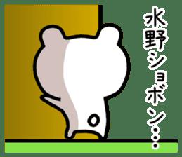 The sticker of Mizuno dedicated sticker #11878120