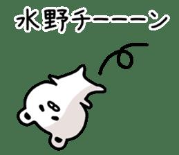 The sticker of Mizuno dedicated sticker #11878121