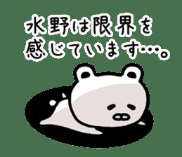 The sticker of Mizuno dedicated sticker #11878124