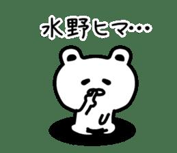 The sticker of Mizuno dedicated sticker #11878129