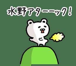 The sticker of Mizuno dedicated sticker #11878131