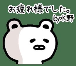 The sticker of Mizuno dedicated sticker #11878134