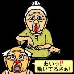 Uchina-abbie Animated Stickers -Part 1-