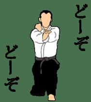 Japanese-budo taido sticker #11880321