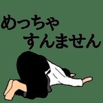 Japanese-budo taido sticker #11880323