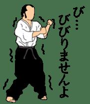 Japanese-budo taido sticker #11880326