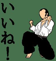 Japanese-budo taido sticker #11880331
