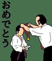 Japanese-budo taido sticker #11880332