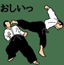 Japanese-budo taido sticker #11880333