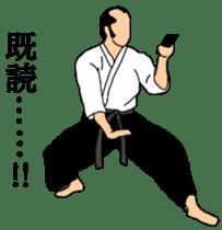 Japanese-budo taido sticker #11880336