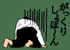 Japanese-budo taido sticker #11880337