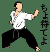Japanese-budo taido sticker #11880345