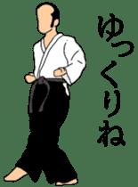 Japanese-budo taido sticker #11880346