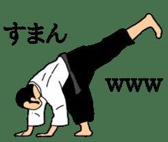 Japanese-budo taido sticker #11880347