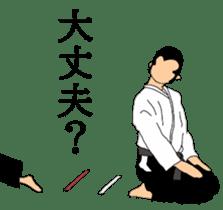 Japanese-budo taido sticker #11880348