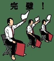 Japanese-budo taido sticker #11880351