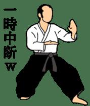Japanese-budo taido sticker #11880353