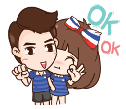 Cheer Thailand + sticker #11881180