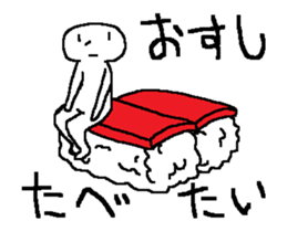 I want to eat THIS 9(Japanese) sticker #11882342