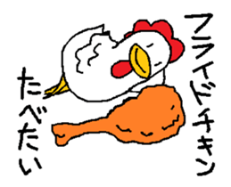 I want to eat THIS 9(Japanese) sticker #11882343