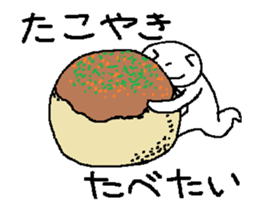 I want to eat THIS 9(Japanese) sticker #11882346