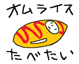 I want to eat THIS 9(Japanese) sticker #11882348