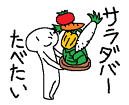I want to eat THIS 9(Japanese) sticker #11882349