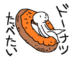 I want to eat THIS 9(Japanese) sticker #11882351