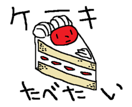 I want to eat THIS 9(Japanese) sticker #11882352