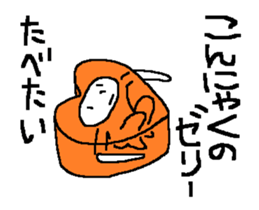 I want to eat THIS 9(Japanese) sticker #11882353