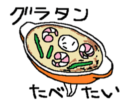 I want to eat THIS 9(Japanese) sticker #11882357