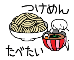 I want to eat THIS 9(Japanese) sticker #11882359