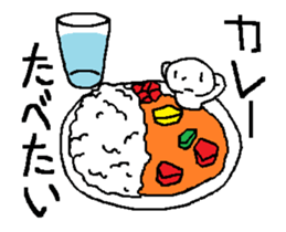 I want to eat THIS 9(Japanese) sticker #11882360
