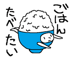 I want to eat THIS 9(Japanese) sticker #11882362