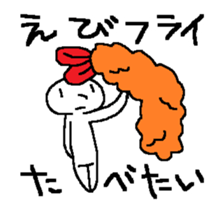 I want to eat THIS 9(Japanese) sticker #11882365