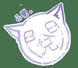 fox girl-tails sticker #11886652