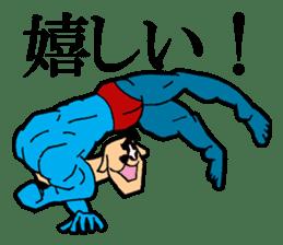 Inuta Agokubinaga sticker #11889558