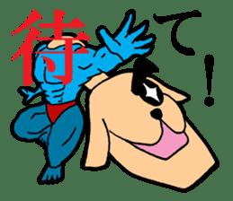 Inuta Agokubinaga sticker #11889566