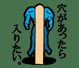 Inuta Agokubinaga sticker #11889581