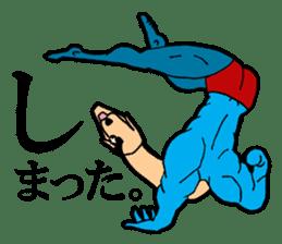 Inuta Agokubinaga sticker #11889583
