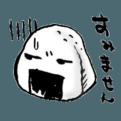 onigiri kun to uinna chan!