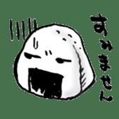 onigiri kun to uinna chan! sticker #11890243