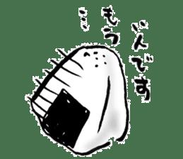 onigiri kun to uinna chan! sticker #11890266