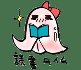 onigiri kun to uinna chan! sticker #11890271