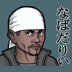 Rapper of kumamoto 3