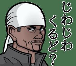Rapper of kumamoto 3 sticker #11890785