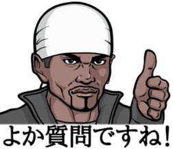 Rapper of kumamoto 3 sticker #11890786